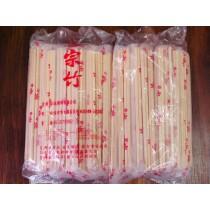 免洗餐具 孟宗竹筷6.0 免洗筷90入*30包 整件
