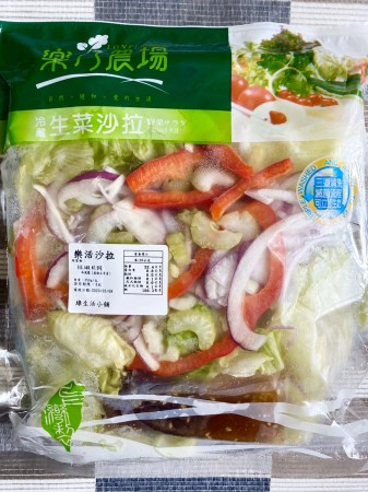 全新樂活生菜沙拉