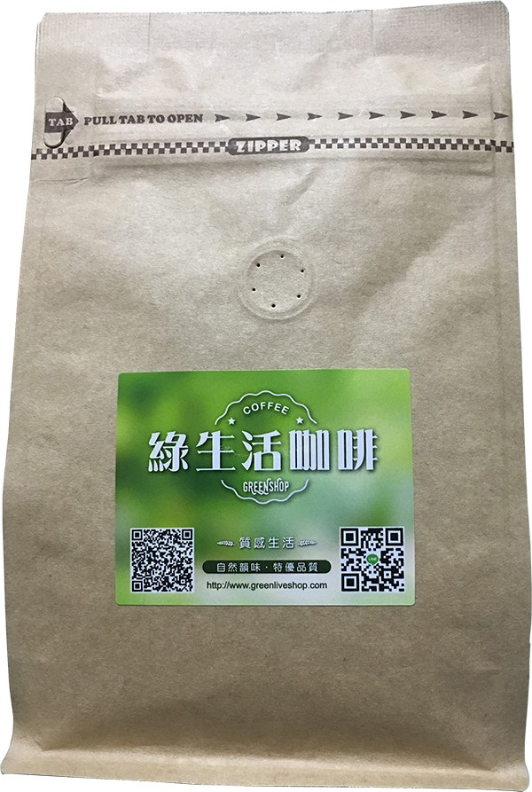 耶加雪菲咖啡豆