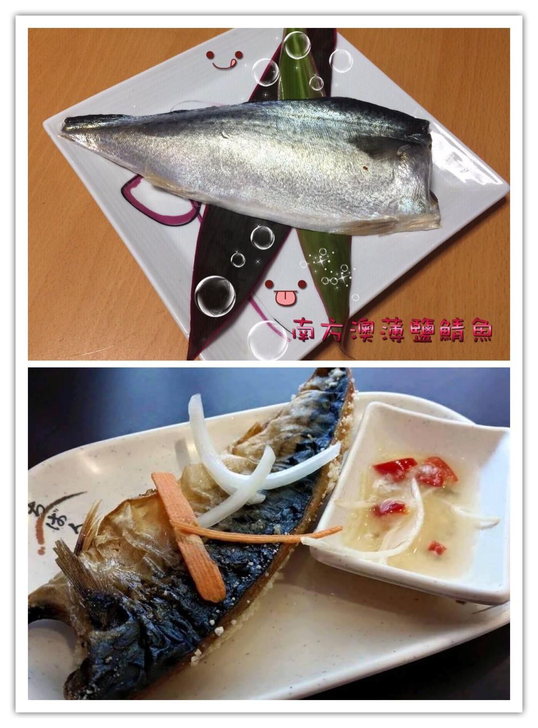 南方澳薄鹽鯖魚片