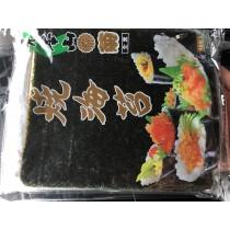 南北貨 元本山燒海苔(全形30枚入)