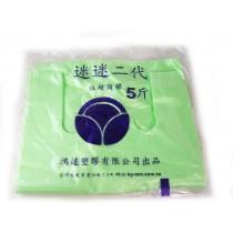 包裝材料 塑膠袋手提袋5斤袋