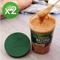 紐西蘭Mother Earth超級顆粒花生醬380g*2