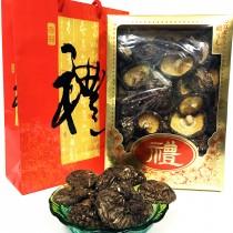 新社香菇大中朵禮盒