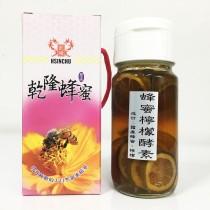 蜂蜜檸檬酵素