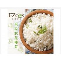 白花椰菜米
