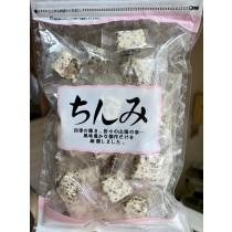 芝麻核桃豆漿牛軋糖
